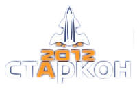 Starcon 2012 logo